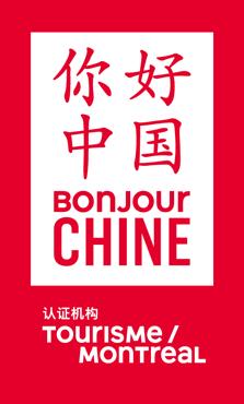 Timbre_Bonjour_Chine_mandarin_RGB